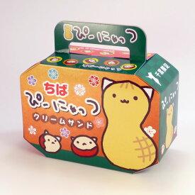ぴーにゃっつクリームサンド お土産・お菓子・千葉・房総・ゆるキャラ・ギフト・手提げ袋