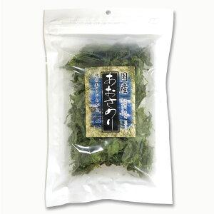 【国産】あおさのり 国産 お土産 あおさ 海藻 海苔 乾燥 ビタミン ミネラル みそ汁