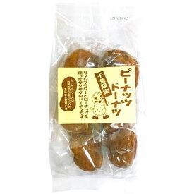 ピーナッツドーナツお土産・お菓子・千葉・房総・落花生・ピーナッツ・ドーナツ・手提げ袋