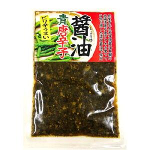 醤油青唐辛子