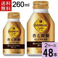 ジョージア香る微糖ボトル缶260ml