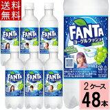 ファンタファンタヨーグルラッシュPET380ml