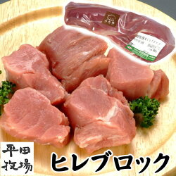 三元豚ヒレ肉ヒレブロック豚肉豚カツ
