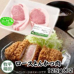絶品!平田牧場三元豚のステーキ