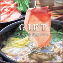 【H冷凍】平田牧場三元豚ロースしゃぶしゃぶ とびうおだしに、純粋コラーゲン入り!まろやかな美味しさが楽しめる【ギ…