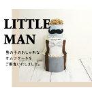 LITTLEMANおむつケーキ3段おむつサイズSテープ/Mパンツ出産祝い【送料無料】