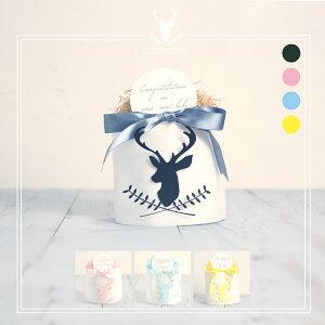 おむつケーキ ミニ 鹿の紋章のおむつケーキ おしゃれな出産祝い 男の子 女の子