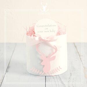 おむつケーキ 鹿の紋章のおむつケーキ ミニ ピンク おむつサイズ Sテープ/Mパンツ 出産祝い 【送料無料】