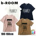 【2019春夏新作】 b-ROOM 【EU別注】半袖Tシャツ ビールーム No.9891293【あす楽対応】(b-room 子ども服 半袖 オ…