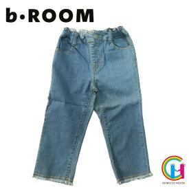 【アウトレット】☆b-ROOM★STレギュラーロングパンツ 9871103 ビールーム 子供服 (あす楽対応・宅配便のみ)ズボン