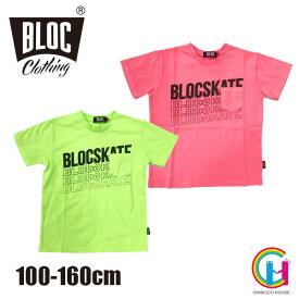 【アウトレット】BLOC ネオンカラーポケットTEE No.B181050【あす楽対応・メール便可】(ブロック 子ども服 半袖 Tシャツ トップス 男の子 女の子 かっこいい)半額