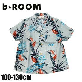 【アウトレット】b-ROOM 総柄オープンカラーシャツ ビールーム No.9802202(子ども服 男の子 女の子 ユニセックス お揃い 半袖 シャツ ブルー トップス 大人っぽい シンプル 春 夏 )