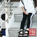 韓国子ども服 サイドラインレギンス No.180220-02【メール便送料無料】(大人っぽい レギンス 男の子 女の子 スエッ…