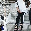 韓国子供服 サイドラインレギンス No.180220-02 大人っぽい レギンス 男の子 女の子 ダンス ラインパンツ かっこいい…