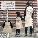 【再入荷】韓国子供服 親子ペアルック ラグランワンピース No.180912-01 お揃い 長袖 ママ 娘 大人っぽい 女の子 キ…