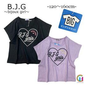 【2020春夏セール】BIJOUX GIRL ロゴ刺繍ビッグTシャツ No.BTS202300ビジューガール (モノス 女の子 お洒落 ガール 2WAYトップス 半袖 黒 ブラック ラベンダー パープル 春 夏)