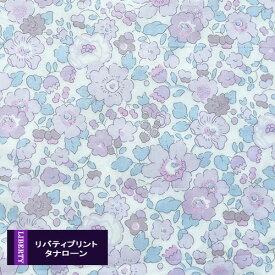 LIBERTY別注【タナローン】 ベッツィ(シャーベット J21O)Betsy 3332019-j21o リバティプリント