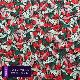 LIBERTY リバティプリント《エアリーコット》チェリーライプ レッド系 Cherry Ripe 3332205-J20E(10cm単位)