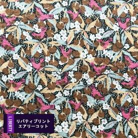 LIBERTY リバティプリント《エアリーコット》チェリーライプ ベージュ系 Cherry Ripe 3332205-J20G(10cm単位)