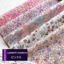 リバティカットクロス ピンクE 5種セット【LIBERTY FABRICS】おためし/リバティカットクロスはぎれ/約30×25cm5種類カットクロス[1…