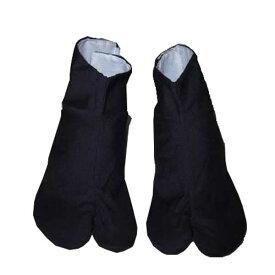 祭用地下足袋 子供用 3枚コハゼ 黒 16〜21cm