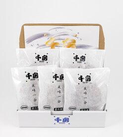 【送料無料】本場大阪の味「千房」美味一会お好み焼道頓堀焼5枚セット