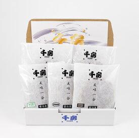 【送料無料】本場大阪の味「千房」美味一会お好み焼セット