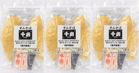大阪グルメ「千房」オムそば2食入(510g)×3個