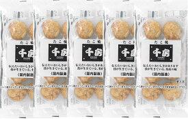 本場大阪の味「千房」たこ焼8個入×5個