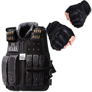 【送料無料 即日発送】タクティカルベスト グローブ セット ハロウィン コスプレ 仮装 SWATコス 特殊部隊 SWAT サバゲー サバイバルゲーム ベスト S.T.A.R.S. ミリタリーベスト スターズベスト S.T