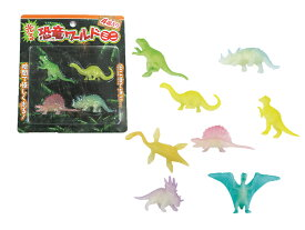 【送料無料】光る恐竜ワールドミニ4P 玩具 おもちゃ 子供用 キッズ用 男の子 プレゼント ギフト