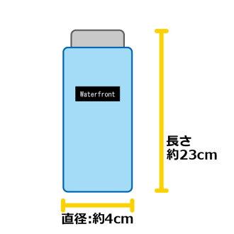 Waterfront極軽カーボン三折55cmSFV-3F55-UH-1T