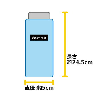 ウォーターフロント耐風傘(ダーク)TFD-3F55-UH