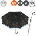 傘 SHU'S/ウォーターフロントWaterfront 表シルバー裏花火柄ジャンプ長傘 メンズ レディース 男性 女性 学生 晴雨兼用傘 雨傘 日傘 遮…