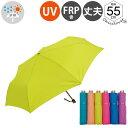 傘 ウォーターフロントWaterfront プレミアムストロングネイビー折りたたみ傘 女性/学生 晴雨兼用傘/雨傘/日傘 全6色 …