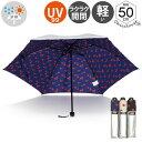 ウォーターフロントWaterfront 表シルバー裏チェリー三つ折折りたたみ傘 女性/学生 晴雨兼用傘/雨傘/日傘 全3色 親骨50cm UVCR-3F50-SH…