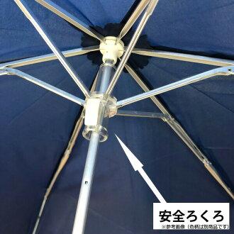 アテイン男児軽量楽々ミニきょうりゅう折りたたみ傘5156