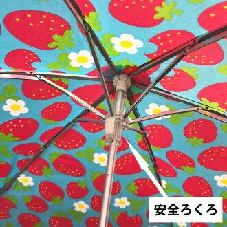 アテイン女児軽量楽々ミニイチゴ柄折りたたみ傘5159