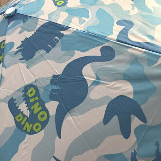 アテイン男児軽量楽々ミニ恐竜カモフラ折りたたみ傘5197