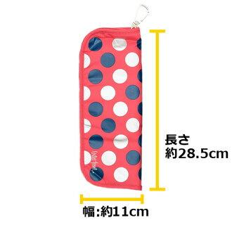 Waterfront吸水傘ケース水玉QSCDT-1T