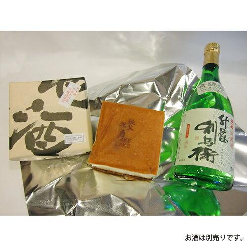 【矢尾特撰秩父和菓子】『埼玉秩父の特産品』【秩父路のうまい物】秩父錦地酒ケーキ かすてら しっとり10P01Oct16【smtb-TD】【saitama】