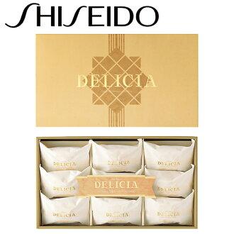 Shiseido Shiseido SOAP delicia ( DE9-30 de ) 10P10Jan15