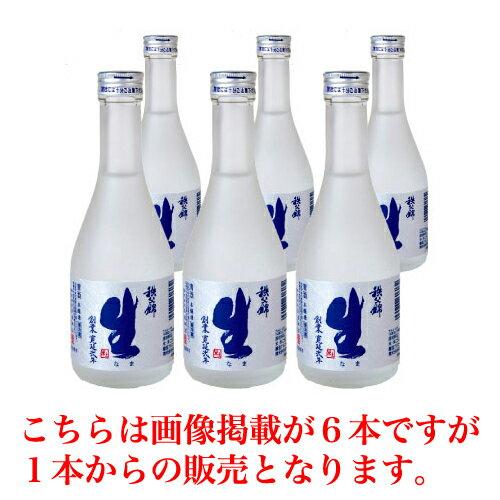 埼玉秩父の地酒【秩父錦】本醸造 生酒300ml 1本からの単品販売となります。【楽ギフ_メッセ入力】【父の日】おすすめギフト10P01Oct16【smtb-TD】【saitama】
