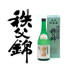 秩父錦 [特別純米酒]