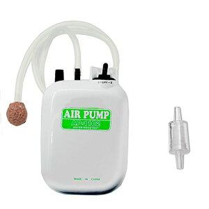 AMYSPORTS エアーポンプ 酸素提供ポンプ 携帯式エアーポンプ 釣りポンプ 乾電池式ポンプ ブクブク 逆流防止弁付き ストーン付き ホース付き 釣り用 アクアリウム適用 防滴仕様 強弱切替可能