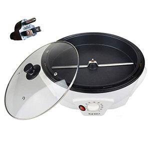 電動焙煎機 コーヒー焙煎機 コーヒーロースター 生豆焙煎器 electric coffee bean roaster 家庭用・業務用 焙煎機 自動 小型 軽量 温度調節可能0℃ - 240℃ ベーキング機 ポップコーンづくり/コーヒー