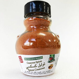 【値下げしました!】チュニジア風クスクス用ミックススパイス100gMix  Spices for Couscous / Melange Couscous (Tunisia)