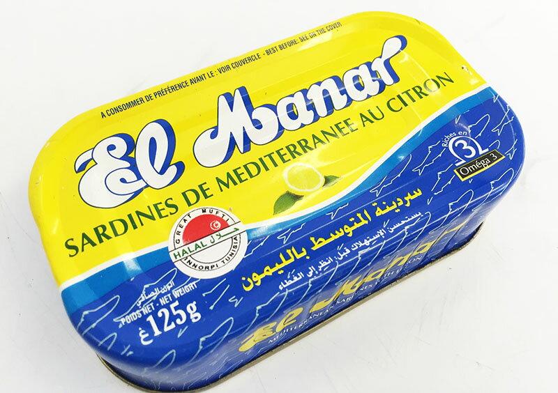 【新商品】チュニジア産 オイルサーディン 缶詰 レモン入り(いわしのオリーブオイル漬)Oil Sardine in Olive Oil remon citron 125g (El Manar, Tunisia)HALAL