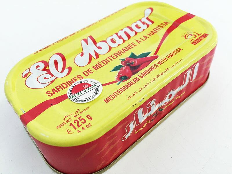 【新商品】チュニジア産 オイルサーディン 缶詰 ハリサ入り(いわしのオリーブオイル漬)Oil Sardine in Olive Oil harissa 125g (El Manar, Tunisia)HALAL