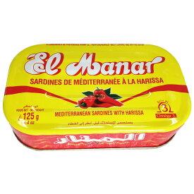 チュニジア産 オイルサーディン 缶詰 ハリサ入り(いわしのオイル漬ハリサ入り)Oil Sardine in harissa 125g (El Manar, Tunisia)HALAL